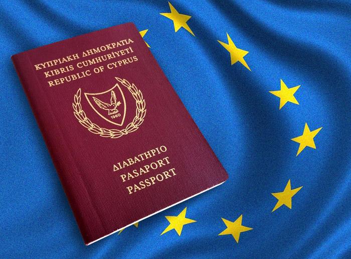 Европейский паспорт
