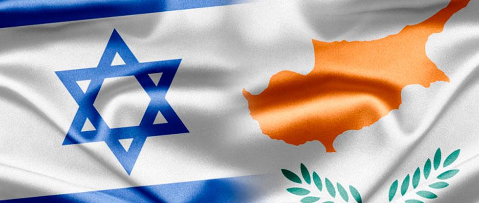Флаги Кипра и Израиля