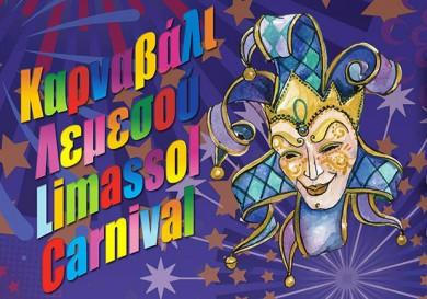 Limassol Carnival 2017
