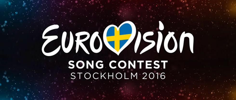 «Евровидение 2016»