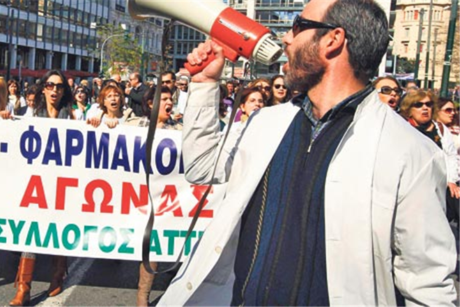 Забастовка врачей в Греции