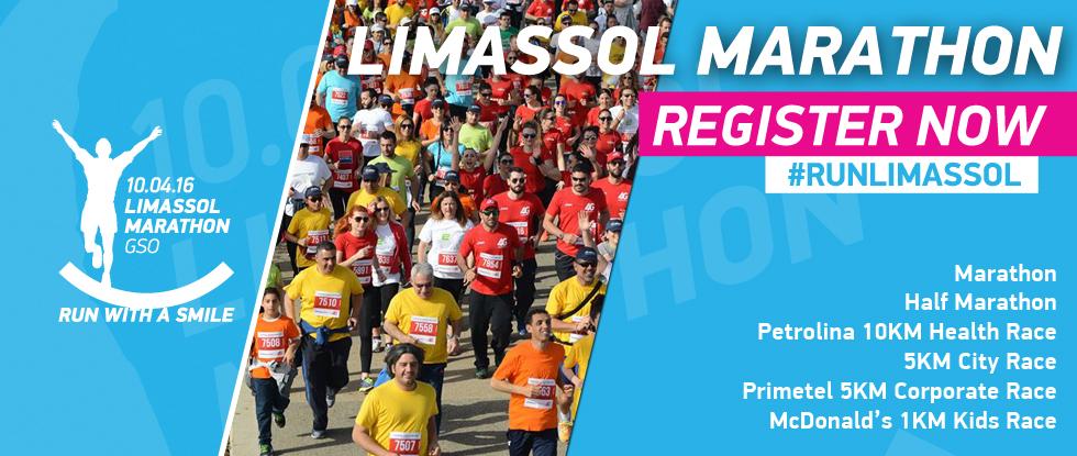 10-й Лимассольский марафон