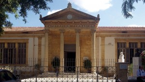 The Pancyprian Gymnasium Museums