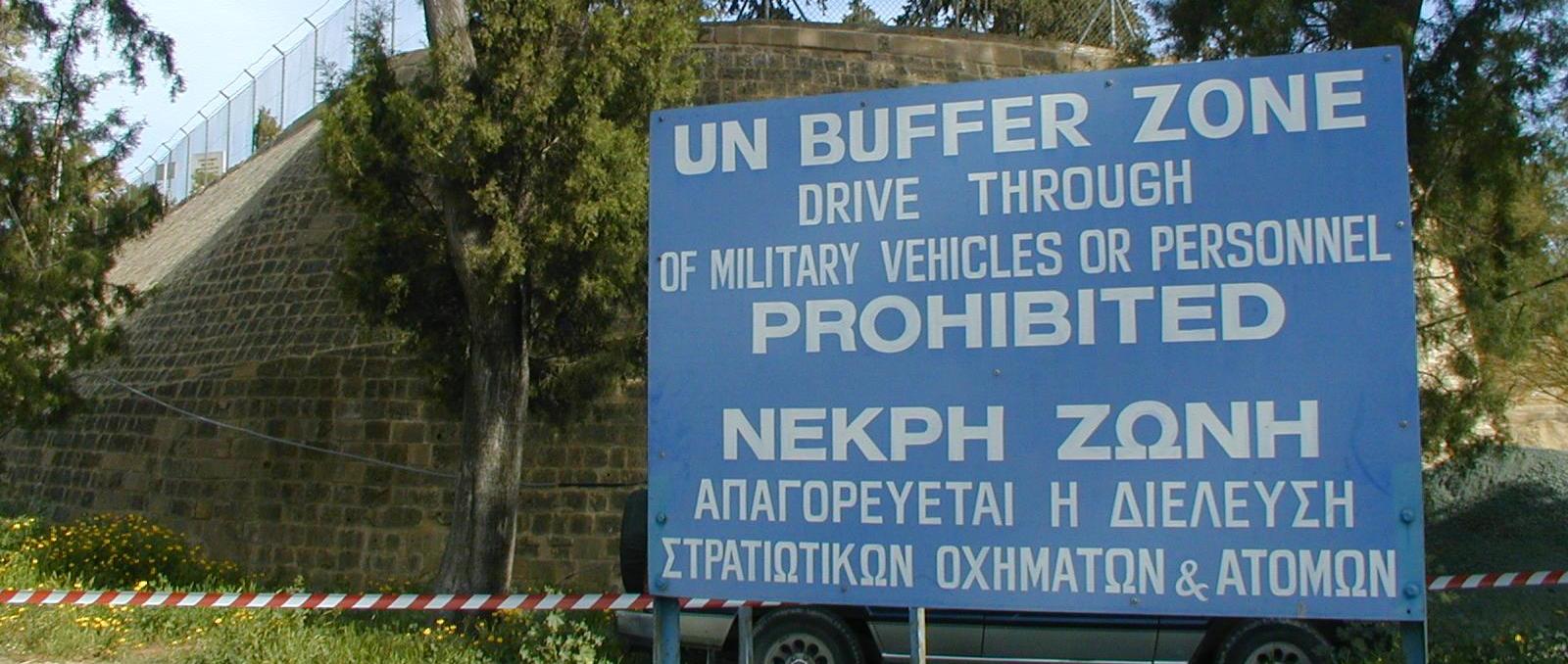 Буферная зона Кипра