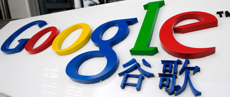 Google в Китае