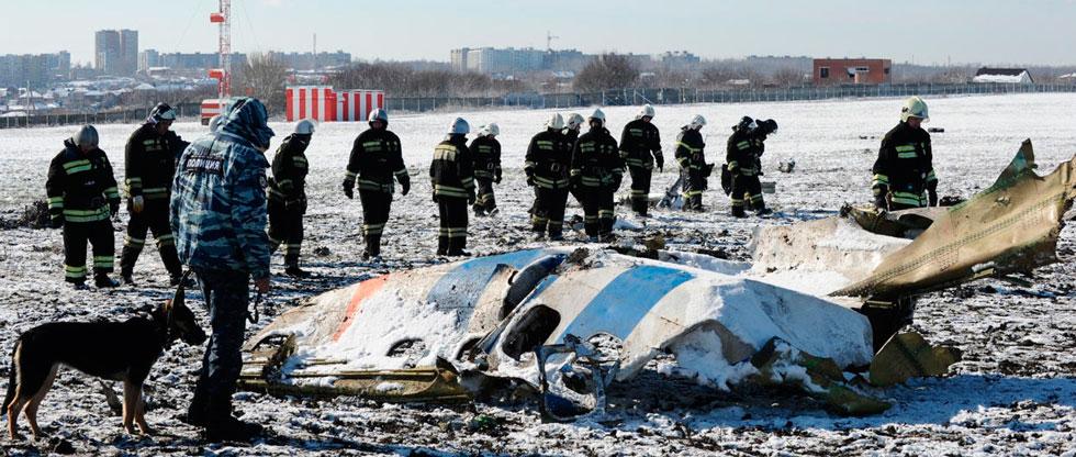 Крушение Boeing 737-800 NG