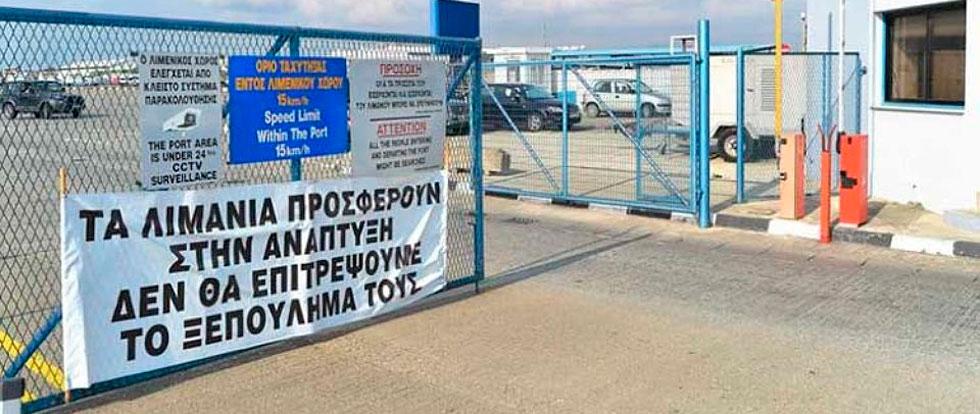 Забастовка в порту Лимассола