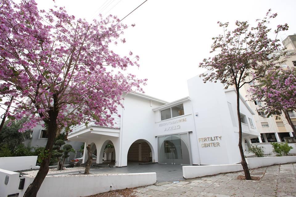 AKESO Fertility Center