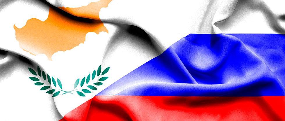 России и Кипра