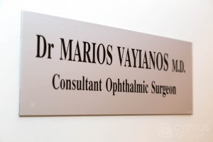 Dr. Marios Vayianos