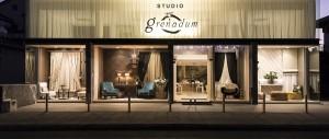 Studio Grenadum