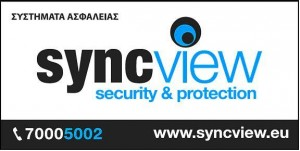 SyncView security & protection company