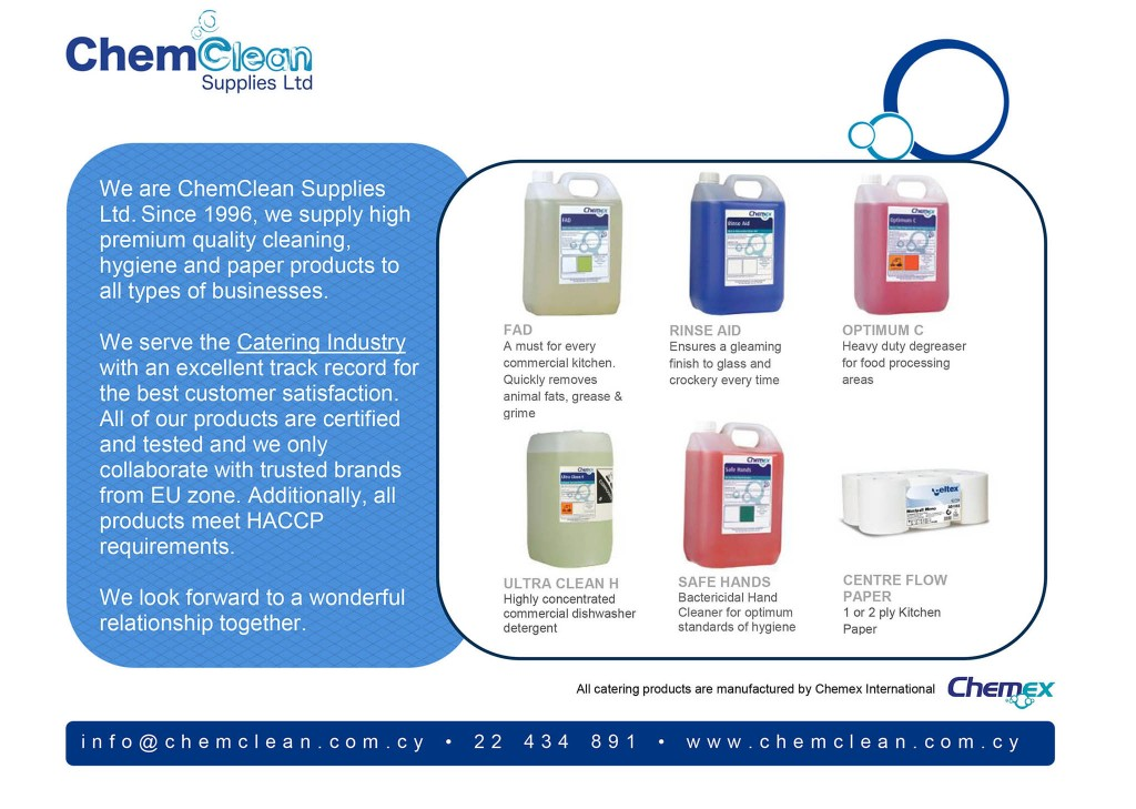 e-catering ChemClean