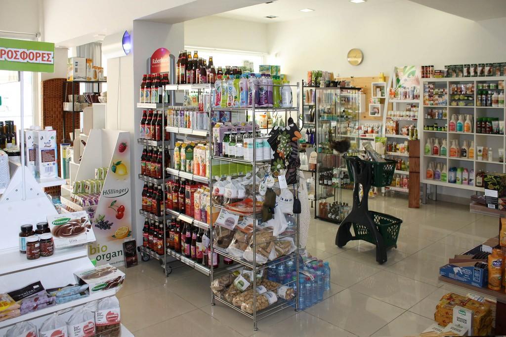 Green Shop в Ларнаке