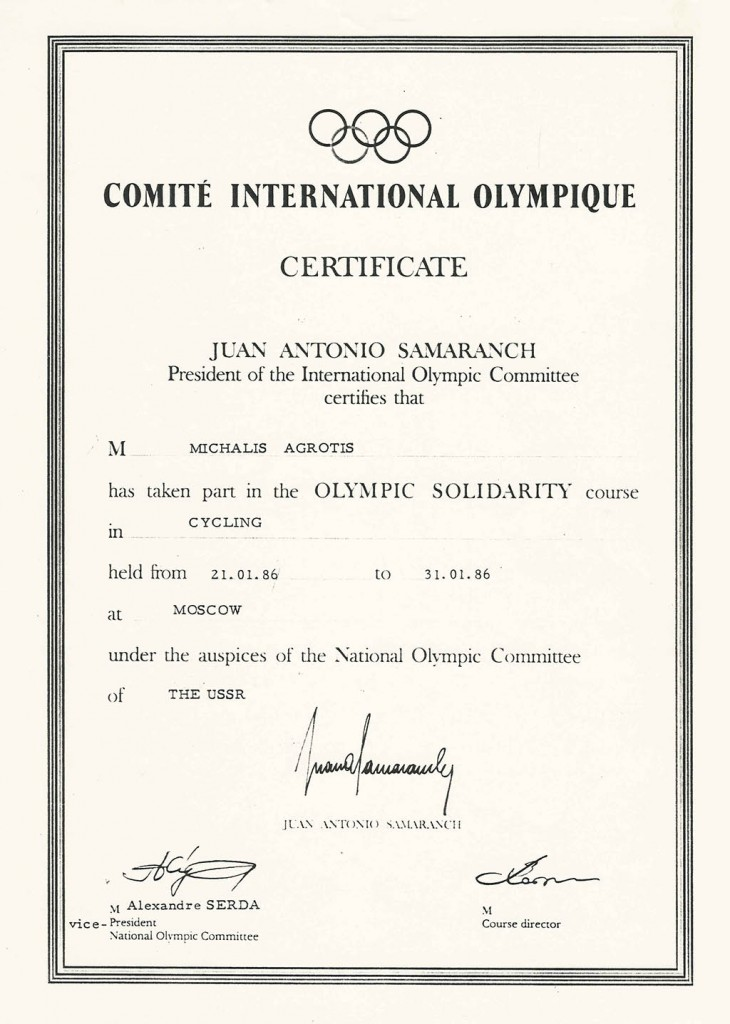 Olympique Certificate