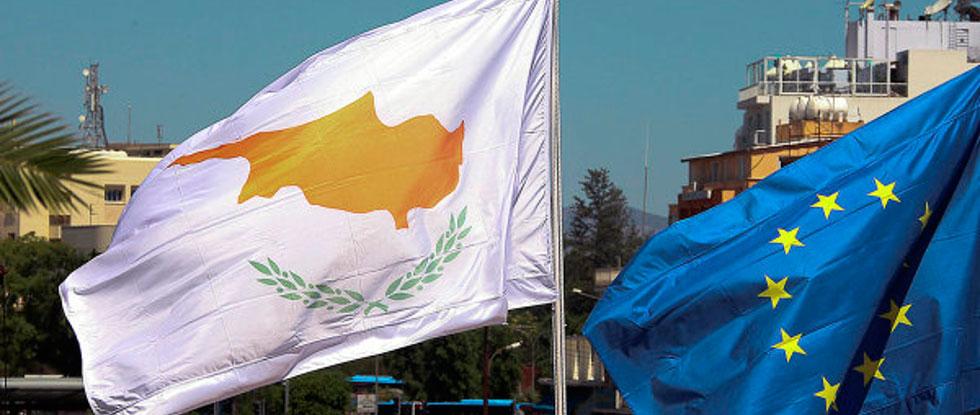 Флаги Кипра и ЕС