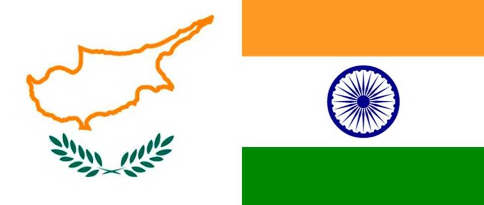 Кипр и Индия