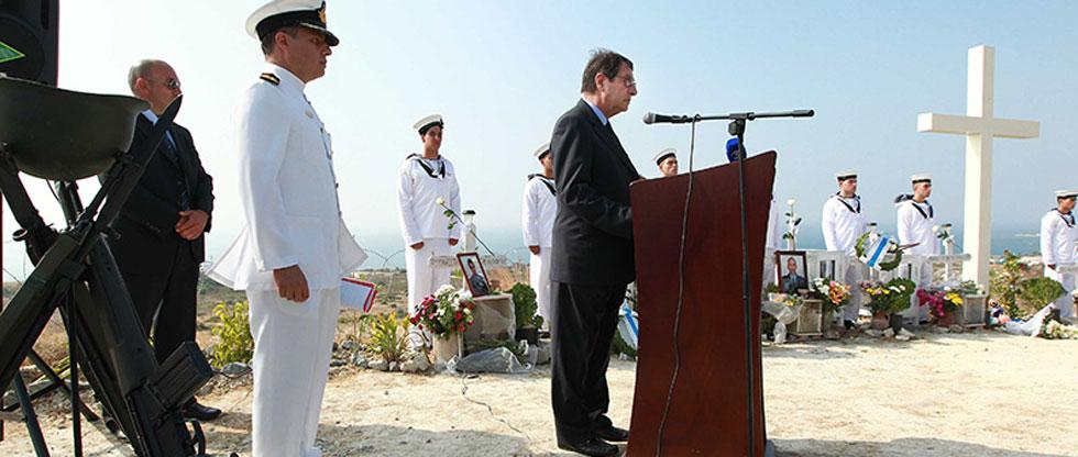 Траурная церемония в память жертв взрыва в Мари