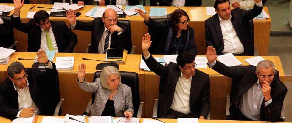 Парламент Кипра
