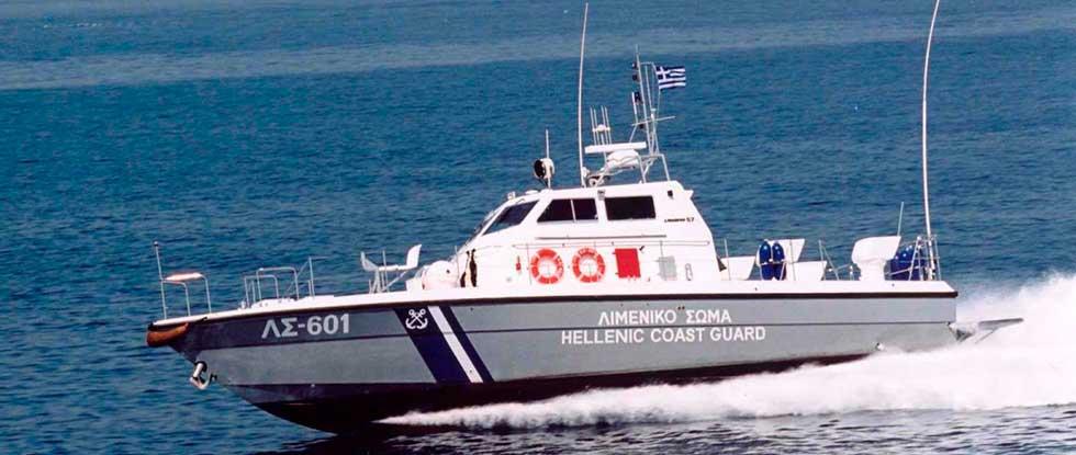 Береговая охрана Кипра