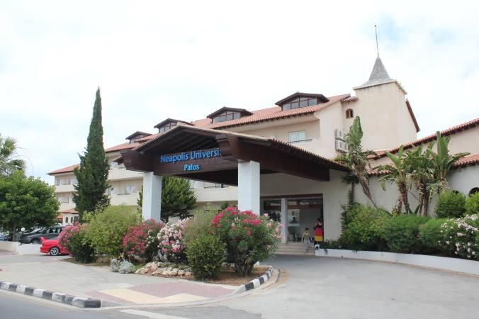 Neapolis University в Пафосе