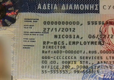Working permit Cyprus