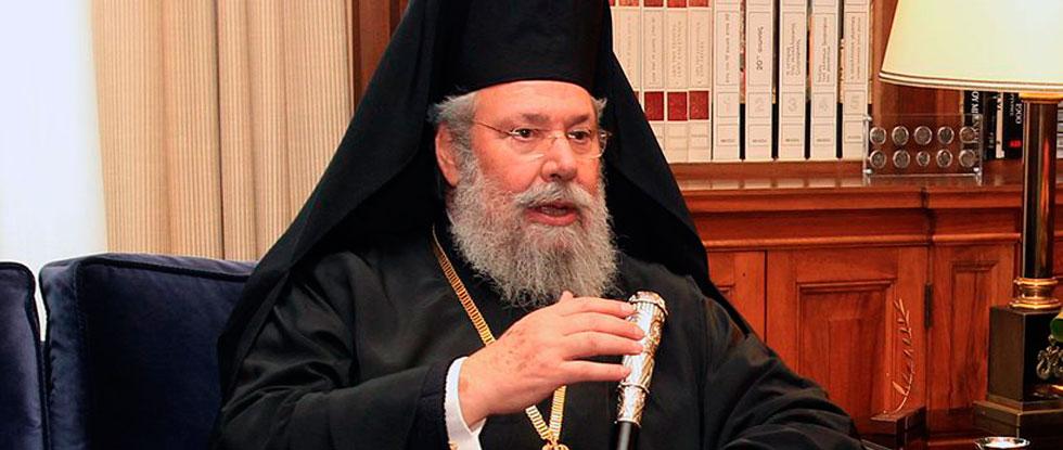 Архиепископ Кипра Хризостом