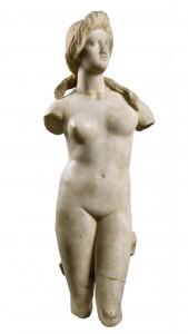Cyprus Museum - Афродита