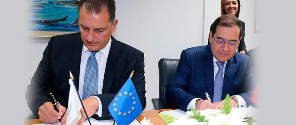 Соглашение Кипр и Египет