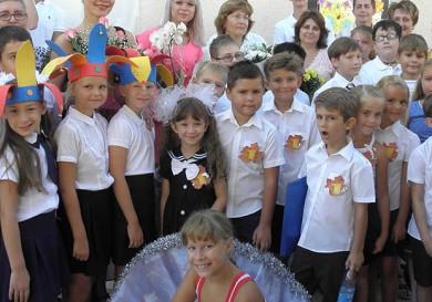 «Эрудит» — русская школа и образовательный центр в Пафосе
