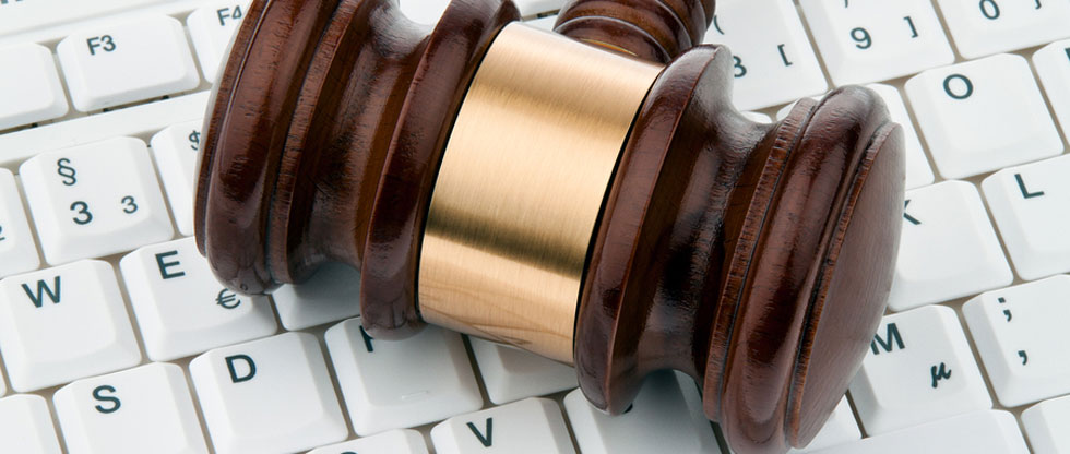 Электронное правосудие