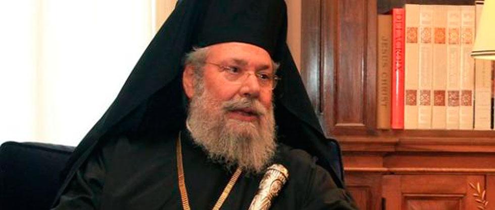 Архиепископ Хризостомос