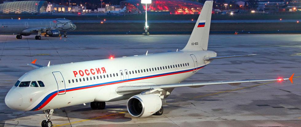 Авиакомпания «Россия»