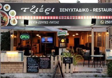 Tzeri Tavern - Limassol - Cyprus