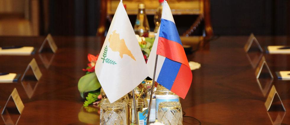 Кипр и Россия