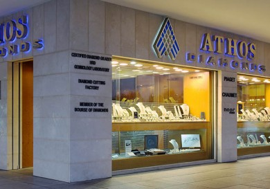 Athos Diamonds Jewellery Cyprus