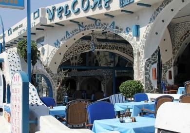 Mangas Tavern Restaurant Ayia Napa Cyprus