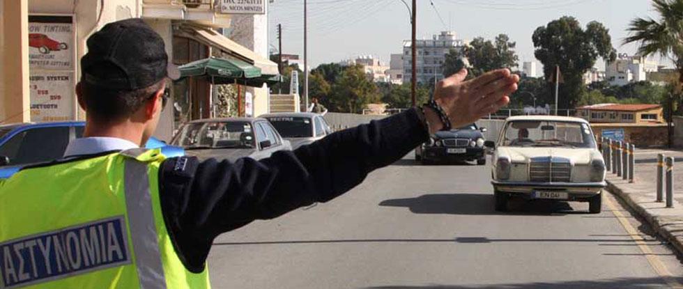 Дорожная полиция Кипра
