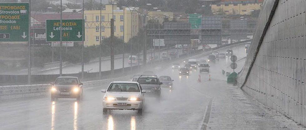 Дождь на Кипре