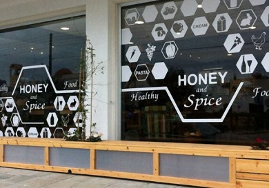 Honey & Spice organic store - Cyprus