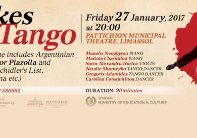 It takes 5 to Tango