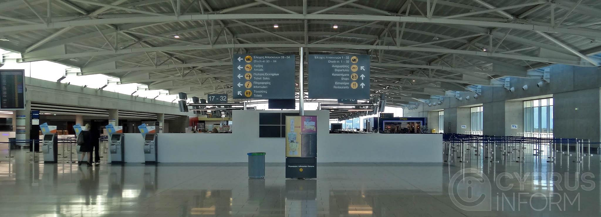 Москва ларнака авиабилеты прямые