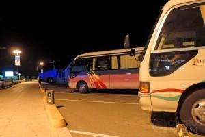 Рейсовые автобусы