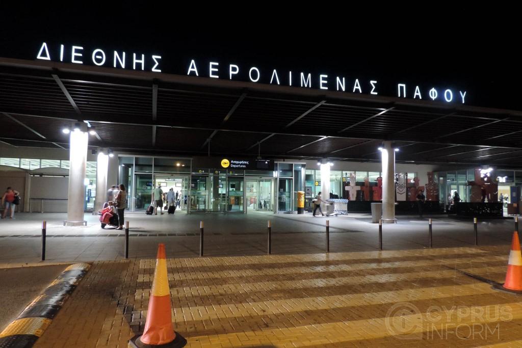 Аэропорт Пафоса