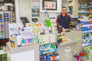 Vasilis Nicolaou Pharmacy