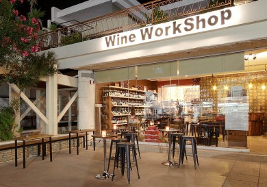Wine Workshop - Wine Store Paphos Cyprus