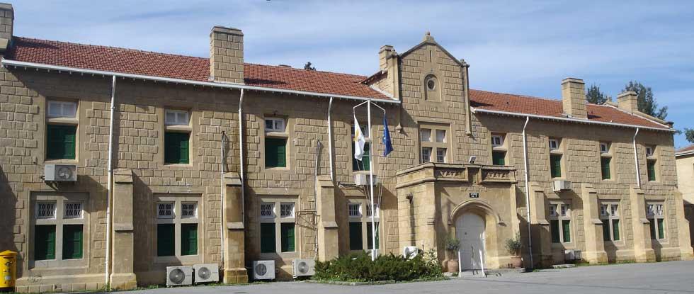 Окружной суд Никосии