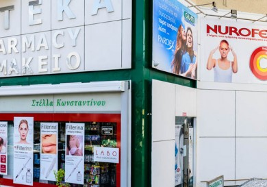 Stella Constantinou Pharmacy - Limassol, Cyprus