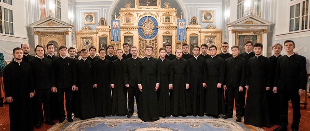 Мужской хор Санкт-Петербургской Православной духовной академии
