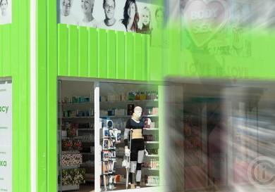 Аптека Марианны Кардиакиду в Лимассоле